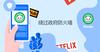 San Diego Bath Tub Reglazing & Resurfacing Contractors2